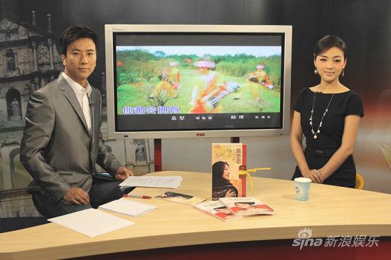 陈思思接受澳亚卫视专访