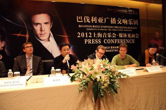 团上海演出 向舒伯特致敬