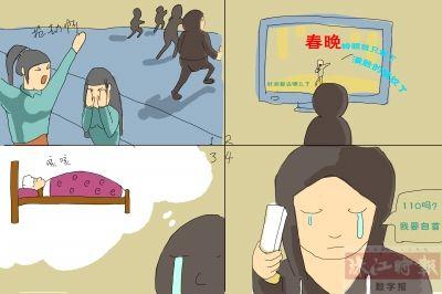 王铮亮春晚歌曲感动潜逃三年抢劫犯自首(设计漫画)