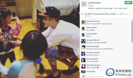 小贾斯汀PO上一段和日本小朋友玩乐的影片。