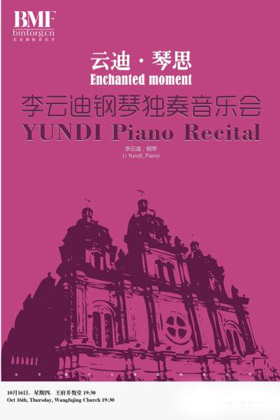 二台钢琴的安魂曲谱子
