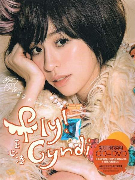 专辑:王心凌--《FlyCyndi》