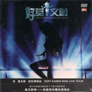 策划:30周年30张碟回顾滚石唱片音乐轨迹(3)