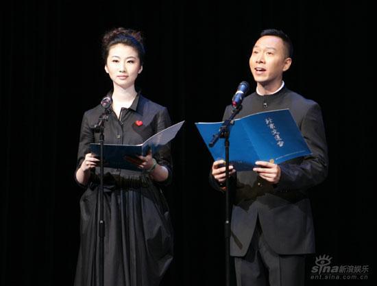 图文:李莉、杨洋诗朗诵《眼泪,也是一种力量》