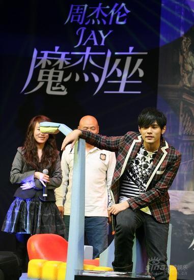 图文:周杰伦北京记者会-周董搭乘时光机