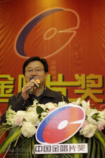 图文:中国音像协会常务副会长兼秘书长王炬