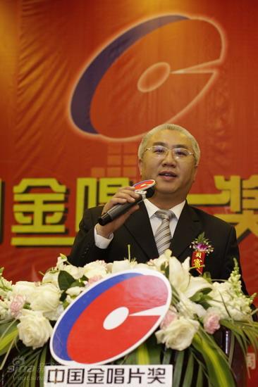 图文:中央人民广播电台副总编辑刘晓龙
