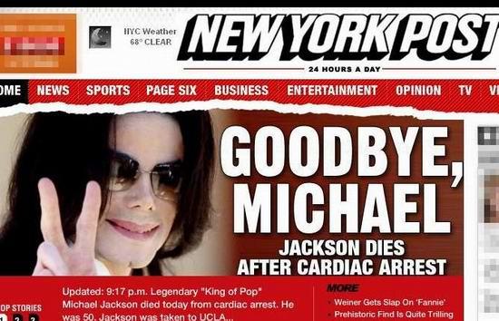 图文:各大媒体报道杰克逊逝世--纽约邮报