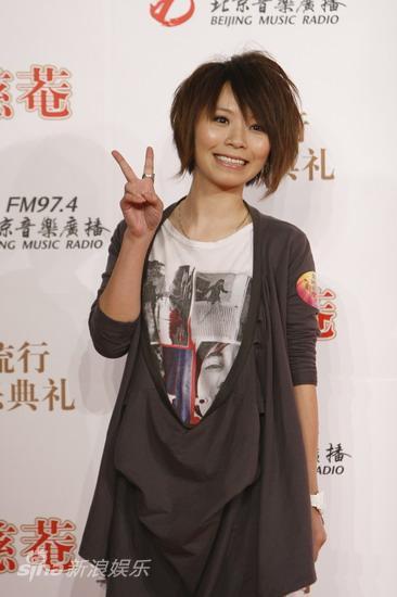 图文:09北京流行音乐典礼-黄雅莉