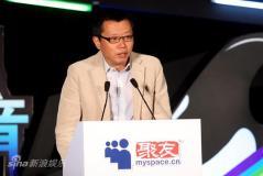 聚友网M10音乐平台启动郑钧高晓松任音乐顾问