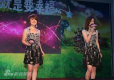 2010年度北京流行音乐典礼欢唱会启动(组图)