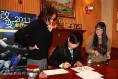 """黄舒骏""""改变2011""""上海演唱会新闻发布会(图)"""