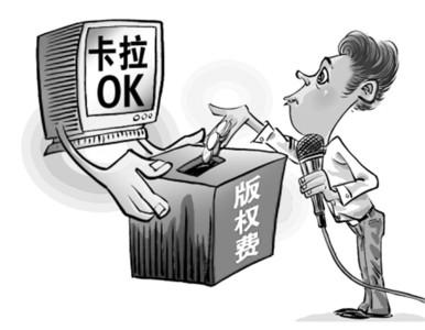 """新闻晚报:卡拉OK版权收费""""肥""""了谁?(图)"""