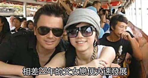 港媒称邓紫棋与大22岁的制作人父女恋,邓紫棋否认