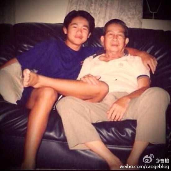 年幼的曹格和爷爷