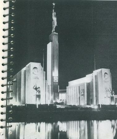 1939年世博会苏联馆夜景