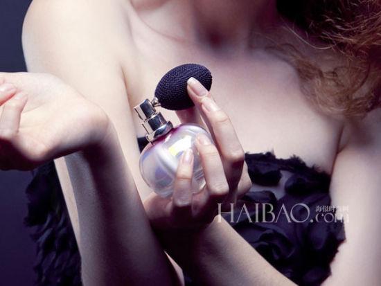 香水使用方法