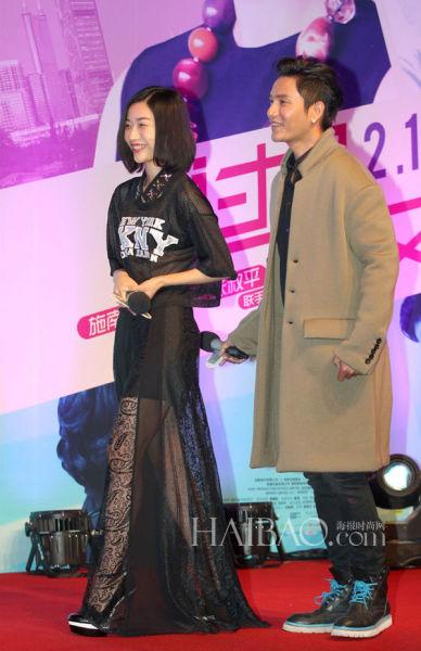 陈坤亮相电影《过界男女》在北京举办的发布会