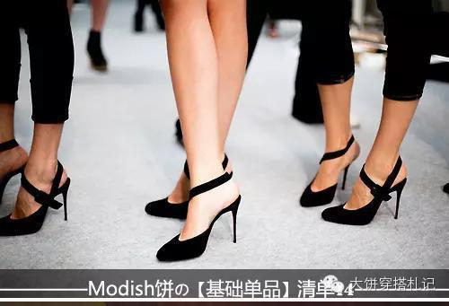 如果你只能拥有1双高跟鞋,你要哪一双