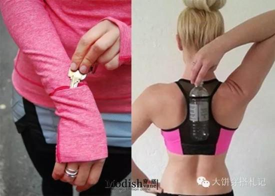 【场合着装】练就iPhone6腿的健身路上 要怎样穿好运动单品? - Modish饼 - Modish饼s STYLE BLOG