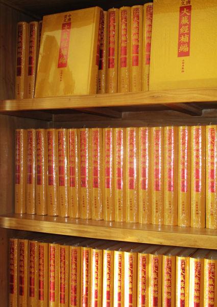 大型佛教文献《中国汉文大藏经补编》由同愿堂正式出版