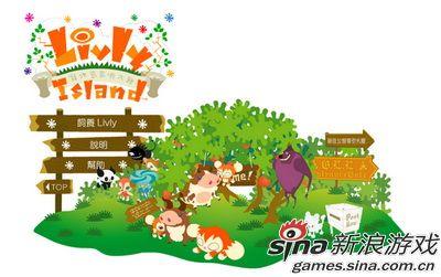可爱交友网页游戏《宠物岛》上市(图)