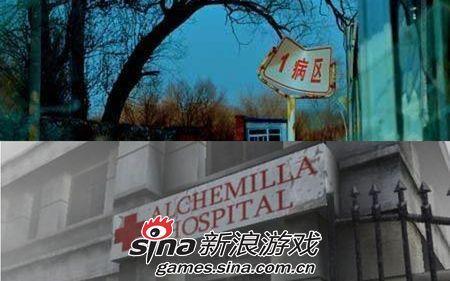 枯树与扭曲的标志牌.游戏中的医院已经不恐怖了.
