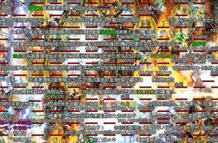 10月28日绝对火爆,绝对壮观的场面!如火的激情在今天彻底释放!