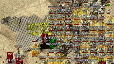 十年沙巴克,十年荣耀,在百万玩家的共同见证下,湮没于滚滚黄沙中。