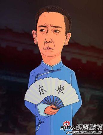 王自健肖像画(来源:本人新浪微博)