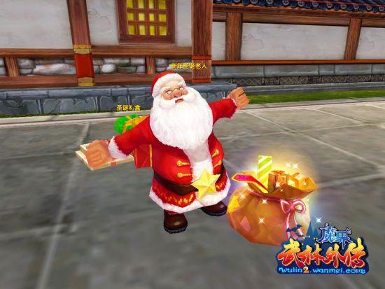 今天可是平安夜,《武林外传魔界》的圣诞活动已经全面开启,各种有趣的任务你都做了吗?相信很多玩家已经拿到了属于自己的那份圣诞礼物。如果还没有做过,那就快点穿上圣诞装,然后快点出发去找新年圣诞老人吧!   各种圣诞活动,你已经了解了吗?现在就让我再给大家介绍一次吧。   1、圣诞总动员   每天晚上18点到24点,欢迎所有90级以上的玩家加入圣诞实习生行列,帮助圣诞老人完成袜子速递、星星速递和祝福快递,即可获得超值奖励!特别要说明的是,星星速递中的星星分布在冰岛的天空之中,乘坐圣诞老人的鹿