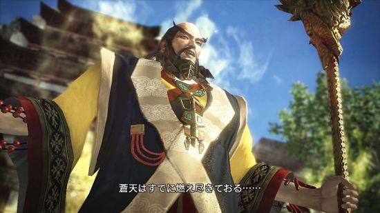 张角擅长的武器为锡杖