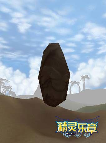 奎尔斯之岩内所困的声音是什么身分呢?