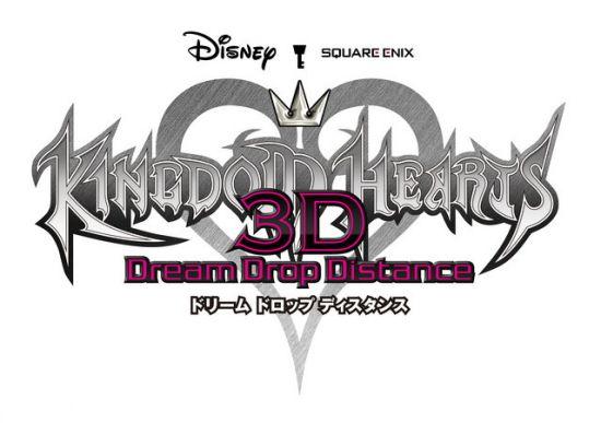 王国之心 3D