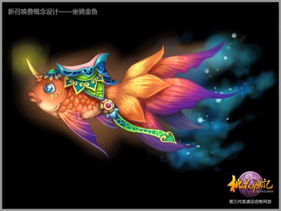 《桃花源记》最新坐骑概念设计图曝光_网络游戏_新浪