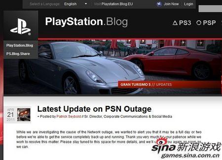 来自美国PlayStation.Blog的续报则指出,这次瘫痪可能还会持续1天到2天。