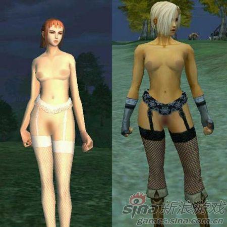 《天堂2》裸体补丁