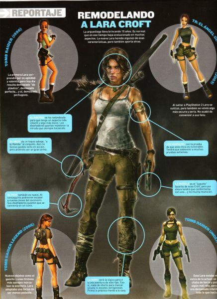 劳拉的服装和武器细节
