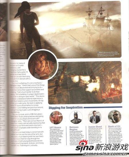 《古墓丽影9》的最新杂志扫描图