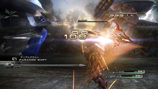 《最终幻想13-2》最新游戏截图