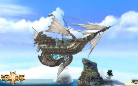 万王之王3d风景飞空艇