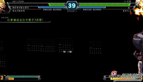 《拳皇13》低配置背景替换法终极优化