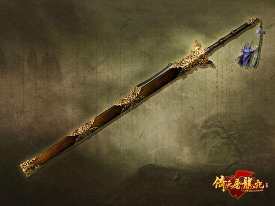 倚天剑设计原稿