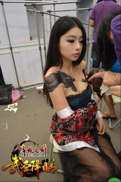 2011最红sg《降龙之剑》龙纹女专访