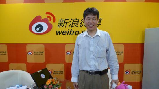 游艺春秋CEO陈澍