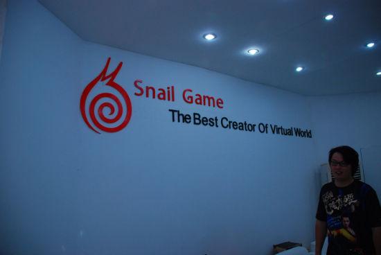 游戏蜗牛五号馆B2B展厅内景