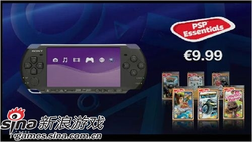 PSP降价
