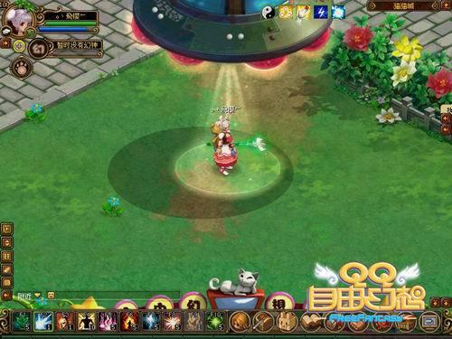 QQ自由幻想 第二届玩家变装设计大赛火热开启 -QQ幻想 第二届变装设