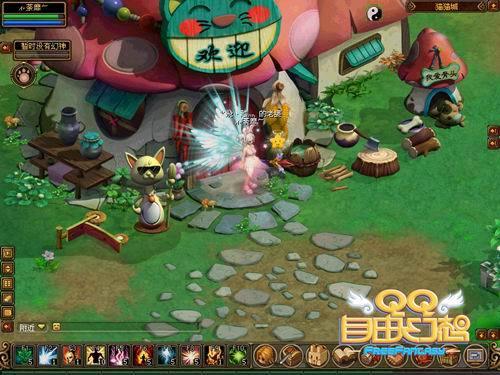 《QQ自由幻想》第二届玩家变装设计大赛火热开启-QQ幻想 第二届变