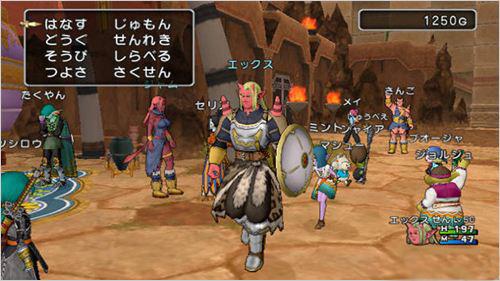 勇者斗恶龙10:觉醒的五种族